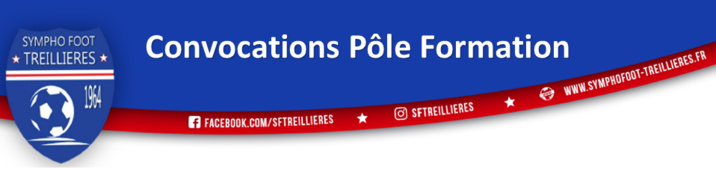 Convocations Pôle Formation (U16-U17-U18)
